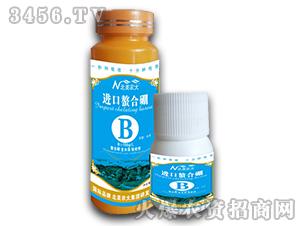 微肥-进口螯合硼-北美