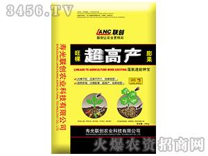 超高产旺根膨果水溶肥-联创农科