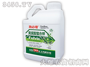 黄腐酸螯合钾-施必增-巴斯夫
