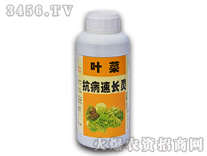 500ml叶菜专用抗病