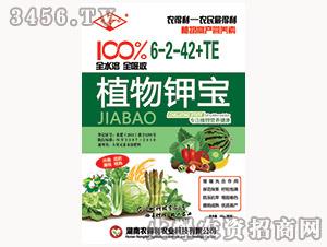 植物钾宝6-2-42+