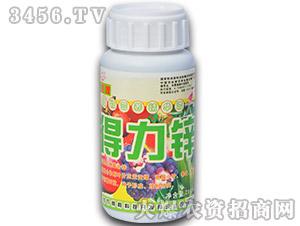 得力锌植物营养精华素-