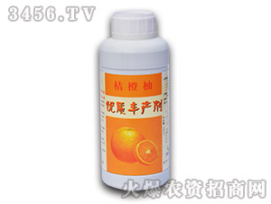 500ml优质丰产剂桔
