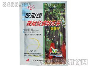 辣椒抗病防死乐免疫剂-