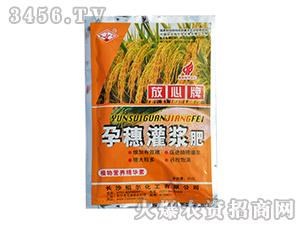 孕穗灌浆肥-农得利