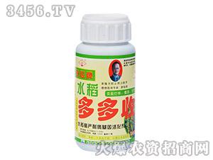 水稻高产耐病基因活化剂