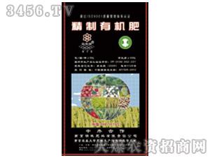 有机肥-地得益-明珠肥料