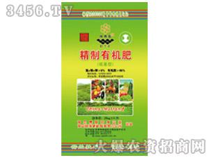 硫基型精致有机肥-地得益-明珠肥料