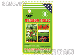有机活性基质(营养土)-地得益-明珠肥料