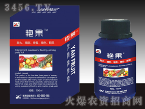 100ml植物调节剂-