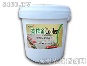 大棚温室降温剂-益�金-博翔