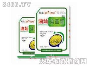 烯草酮+特效助剂-油灿-科龙生物