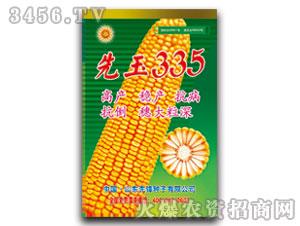 先玉335玉米种子-先锋
