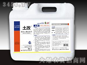 酸性土壤改良剂-土改-