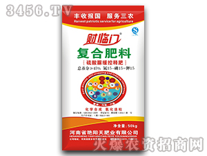 硫酸脲缓控释复合肥料15-15-15-财临门-艳阳天