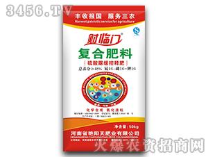 酸脲缓控释复合肥料16-16-16-财临门-艳阳天