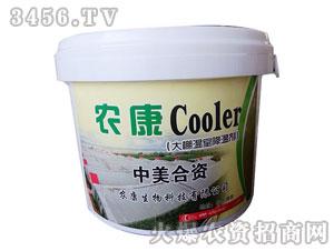 大棚温室降温剂(桶装)-昌隆化工