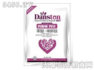 100g苯醚·咪鲜胺-丹特-丹斯顿