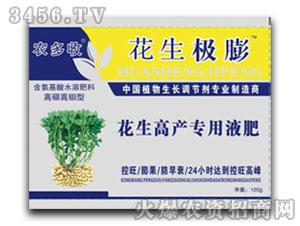 花生高产专用液肥-农多