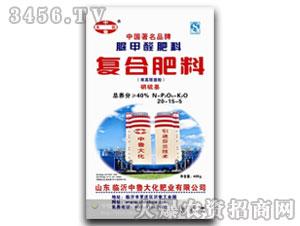 双高塔硝硫基肥20-15-5-中鲁大化