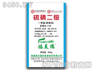 硫磷二铵16-20-0-中鲁大化
