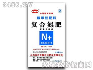 复合氮肥新版-中鲁大化