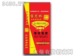 红色经典增效氮肥-宝芝林-中鲁大化