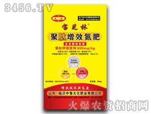 聚肽增效氮肥-宝芝林-中鲁大化