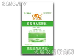 硝酸钾水溶肥13.5-0-46.5-欧米拉-中鲁大化
