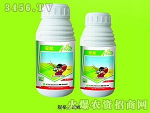 20%氟铃辛硫磷-全能-圣亚达