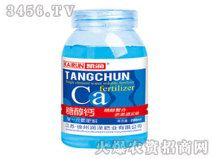 单一元素肥料-糖醇钙-润泽
