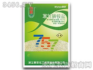 75.7%草甘膦铵盐-