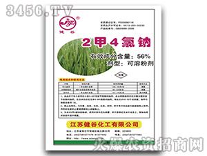 56%2甲4氯钠-冀隆