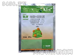 38%唑醚啶酰菌-凯津-冀隆