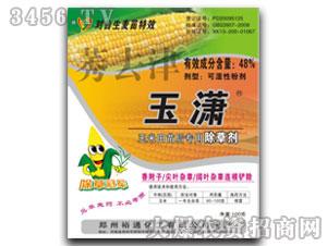 莠去津可湿性粉剂-玉潇-裕通化工
