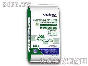 功能型复合肥料17-17-17-绿源新肥