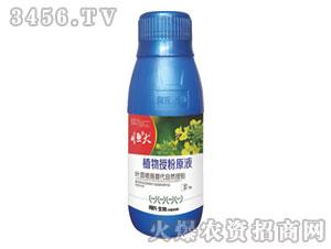 植物授粉原液-恒大-何氏生物