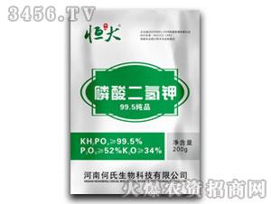 植物调节剂-磷酸二氢钾-何氏生物