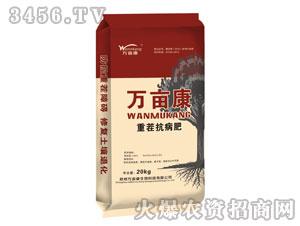 重茬抗病肥(土壤调理剂)-万亩康