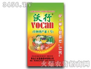 作物增产素1号-沃行-三农富康