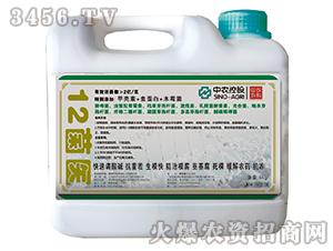 微生物菌剂-12菌医-