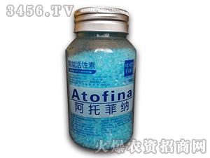 聚能活性素-阿托菲纳