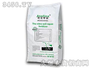 土壤调理剂-阿托菲纳