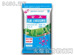 小麦专用有机无机复混肥20-15-10-金正生物