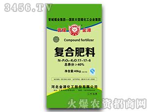 复合肥料17-17-6-晋煤金源