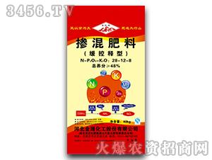 缓控释型掺混肥料28-12-8-太行山-金源化工