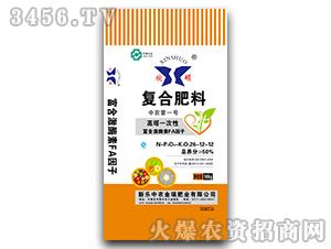 复合肥料26-12-12-欣硕-金源化工