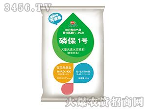 促花保果型大量元素水溶肥-磷保1号-泓源生物
