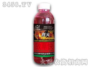 200克/升敌草快-烈火-神华药业