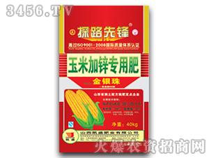 玉米加锌专用肥-金银珠-探路先锋